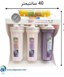 دستگاه تصفیه آب خانگی سافت واتر تک اورینگ