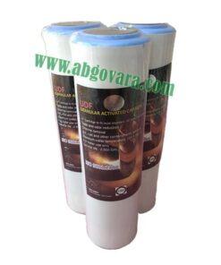 فیلتر کربن پودری