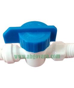 شیر ورودی خانگی 1/4 پلاستیکی